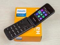 Philips Xenium E255 - Wow! раскладушка или просто телефон?