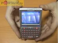Видео обзор i-mate JAQ от Portavik.ru