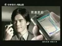 Рекламный ролик Asus P750