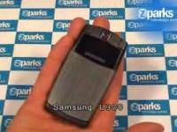 Превью Samsung U300