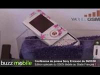 Превью Sony Ericsson S500